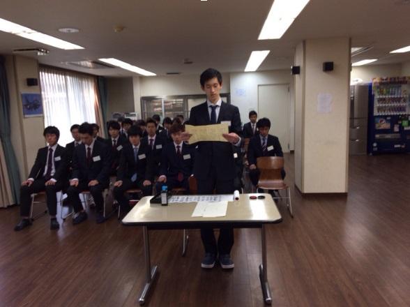 平成29年度鶴山館宣誓式2