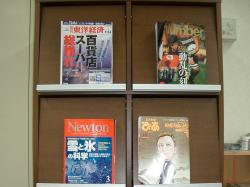 新聞・雑誌(鶴山館)