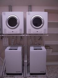 洗濯室(鶴山館)